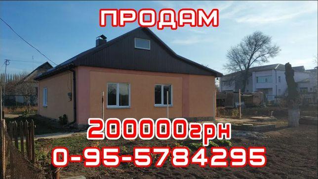 Продается дом в пгт Казанка