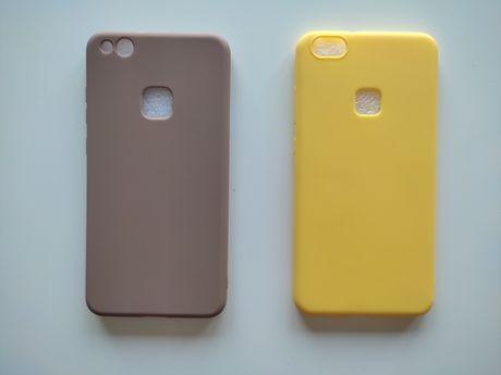 Case Guma Etui Huawei P10 Lite x 2szt