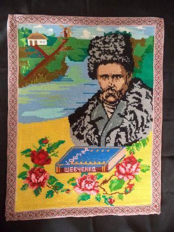 Картина Т. Г. Шевченко
