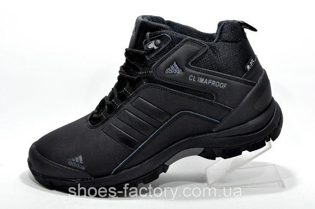 Зимние кроссовки на меху Adidas Climaproof, Чёрные, купить
