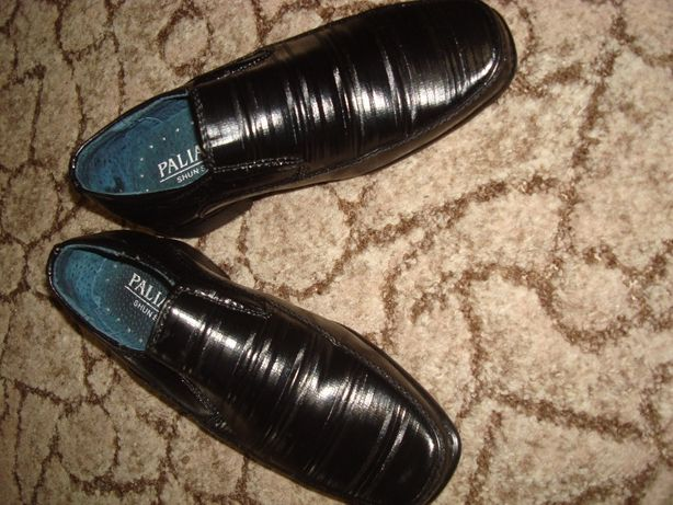 Туфлі для хлопця.
