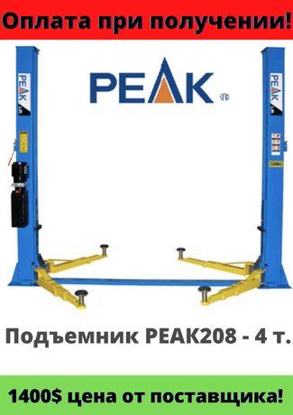 Подъемник для сто гидравлический 4т. подьемник двухстоечный РЕАК208