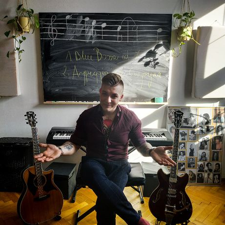 Lekcje/nauka gry na gitarze online - z zawodowym gitarzystą