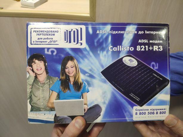 Роутер ADSL для укртелекома