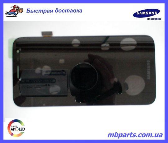 Дисплей Samsung J110 J120 J250 J260 J320 J330 J400 J415 J500 J510 J530