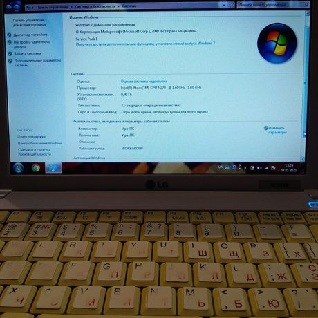 Продам нетбук LG X-110