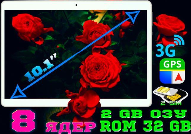 Планшет телефон Galaxy TAB 10 2Sim, GPS,3G, 3/32GB, навигатор +ПОДАРОК