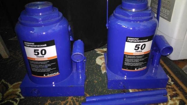 домкрат 50 тонн гидравлический бутылочный lavita