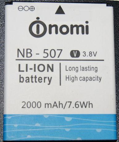 Батарея для Nomi i507 б/у
