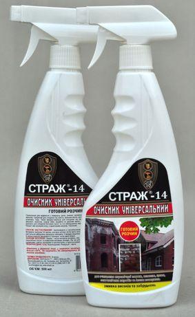 Очиститель универсальный фасадов (смывка высолов) Страж -14