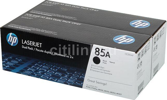 Картридж HP 85A LaserJet P11021102w (CE285AF), 2 шт.