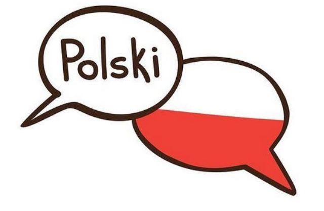 Репетитор польского языка Skype,Zoom,GoogleMeet