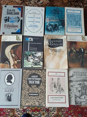 Книги по 25 грн