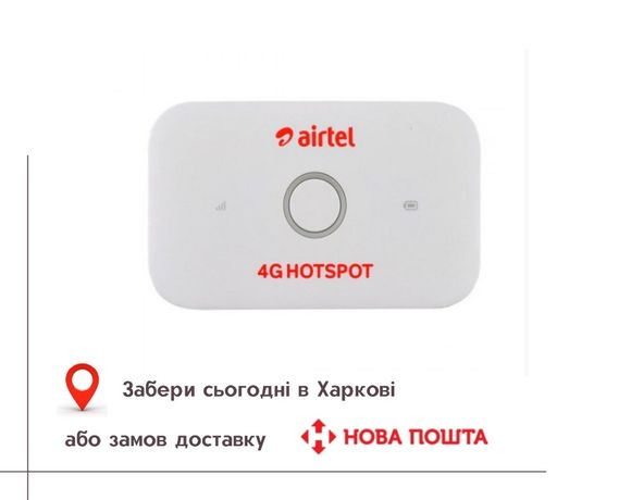 3g 4g LTE модем роутер Huawei E5573Cs-606 для всех операторов