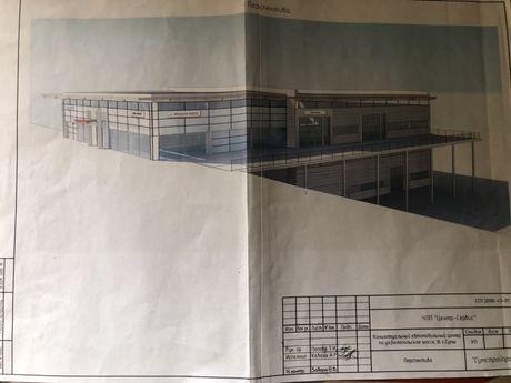 Продажа недостроя Автоцентра 900 м2 на Белорольском шоссе