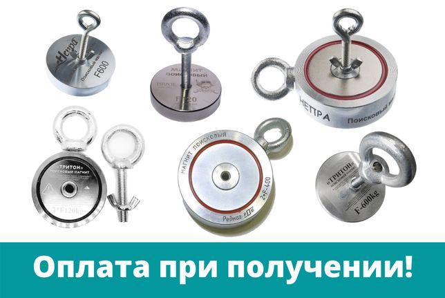 Двухсторонний поисковый неодимовый магнит Пират, Редмаг, Непра, Тритон