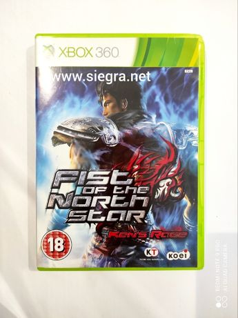 Fist of the north Star Xbox 360