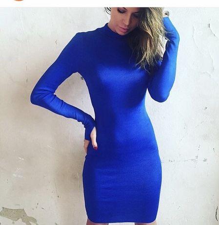 Sukienka nowa Philo New York XS/S