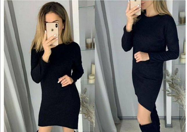 Платье чёрное 50р