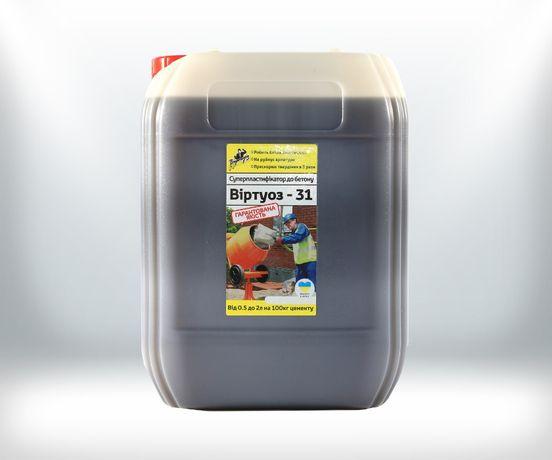 Жидкий Суперпластификатор Виртуоз 31 Рідкий Пластифікатор Фібра