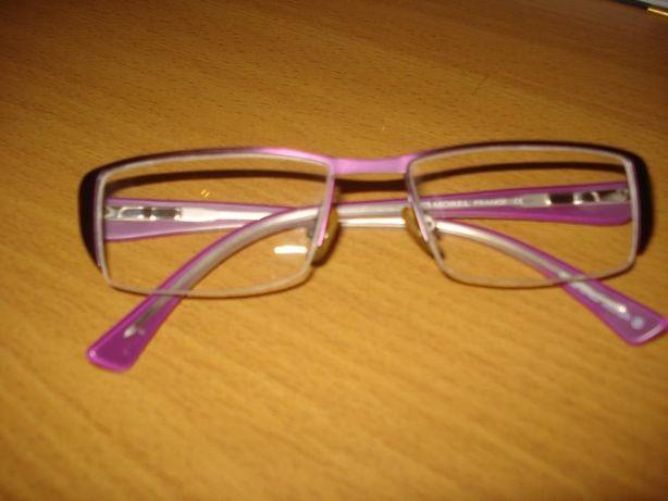 Oculos Progressivos