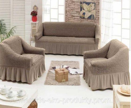 Чехли турецькі на диван і два м'які крісла