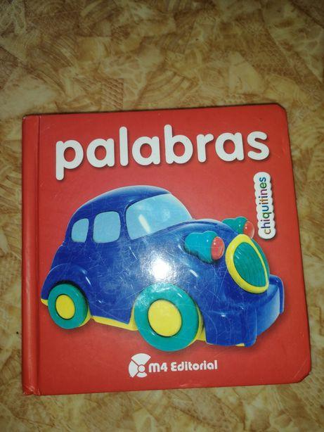 Книжка детская развивающая для малышей на испанском машинки
