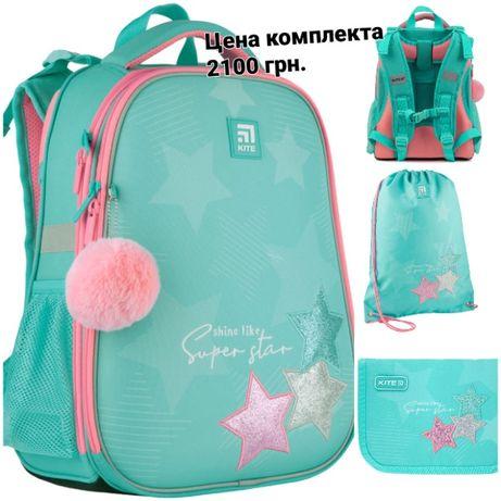 Школьный набор КАЙТ, KITE. Рюкзак каркасный, сумка, пенал Для девочки