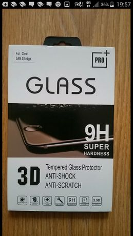 Szkło hartowane Samsung S8 edge