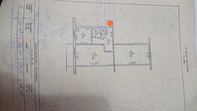 Продам 2-х квартиру с раздельными комнатами на полевой