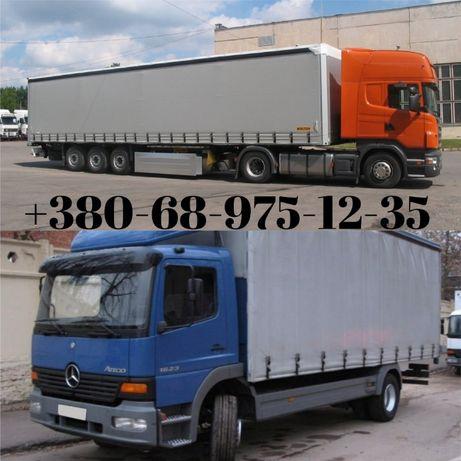 Попутні вантажні перевезення вантажів по Україні місту Фура Гідроборт