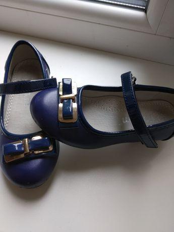 Туфли 25 рр