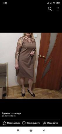 Гарне нарядне  плаття  розмір 52-54 колір бежевий
