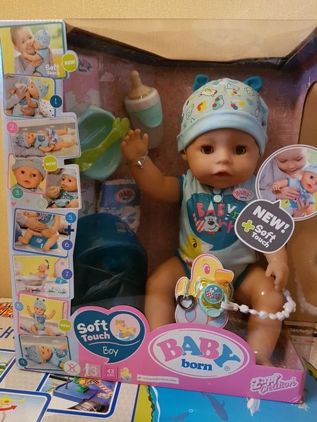 Zapf Кукла BABY BORN Нежные объятия Очаровательный Малыш беби пупс