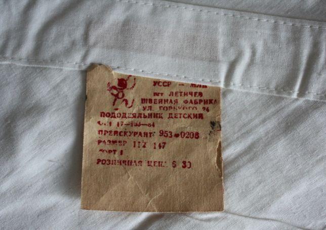 Пододеяльник (новый, 112х147 см, качество СССР)