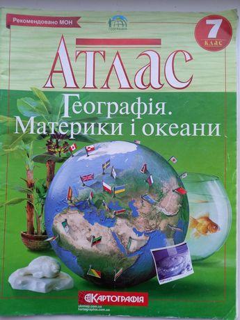 Атлас з географії. 7 клас.