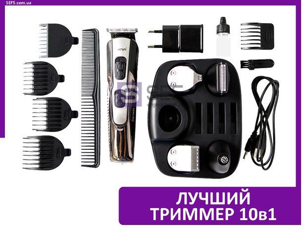 Электробритва 10в1\триммер\Машинка для стрижки бороды\тример\Бритва