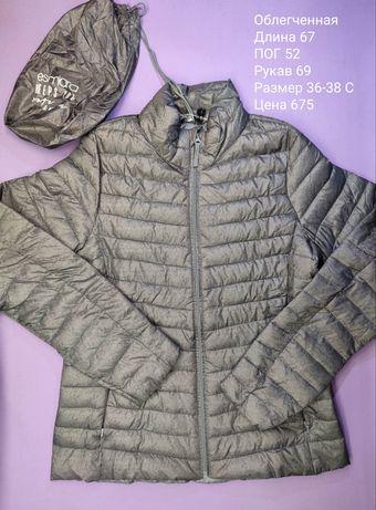 Куртки женские размер С, М, Л Esmara Crivit Livergy