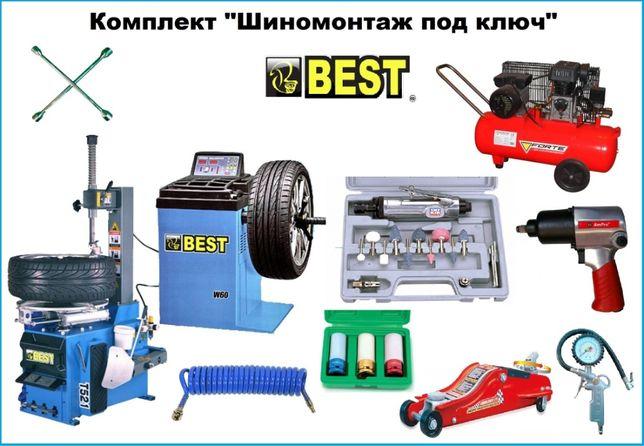 Эконом комплект 11 позиций. Шиномонтажное оборудование BEST под ключ.