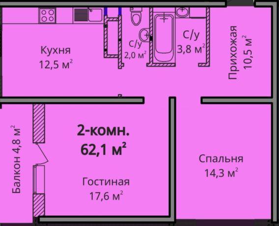 2-х комнатная квартира в Альтаир-3
