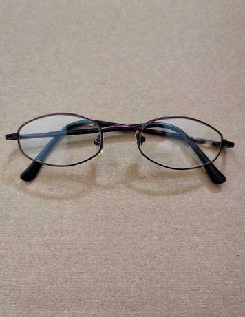 okulary - oprawki dziecięce używane