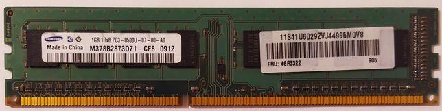 Модуль 8500U 1Gb ДДR3 Samsung M378B2873DZ1-CF8 1Rx8 44R3322
