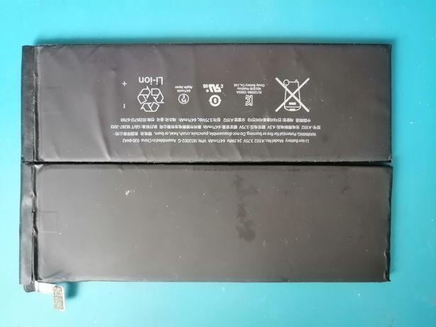 Акумулятор iPad mini 2 (A1512)