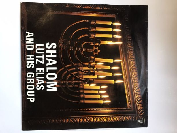 Shalom Lutz Elias winyl vinyl