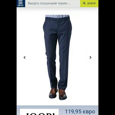 Шерстяні штани Joop