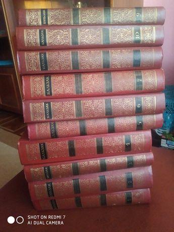 Оноре де Бальзак  сочинение в 10 томах
