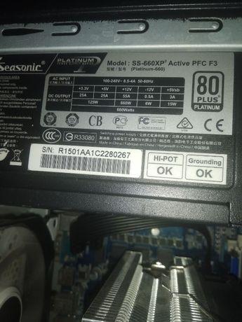 Блок питания 660W SS-660XP2 80 Plus Platinum 660W