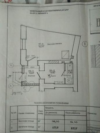 Однокімнатна квартира «центр Кумпель»