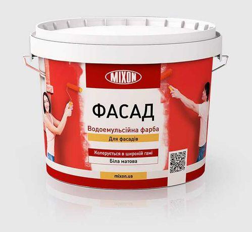 Фасадна водоемульсивна фарба MIXON ФАСАД 10л