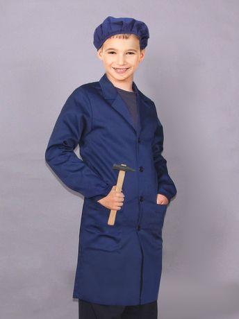 100%хлопок.Халаты для уроков труда.Цвет тёмно синий.